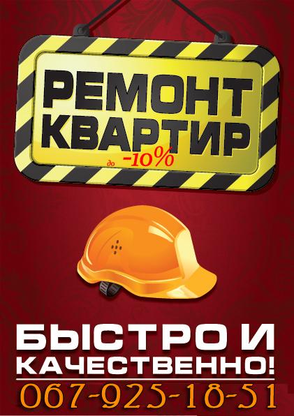 Строительные услуги Бровары, Борисполь, Киев, частный дом пригород.